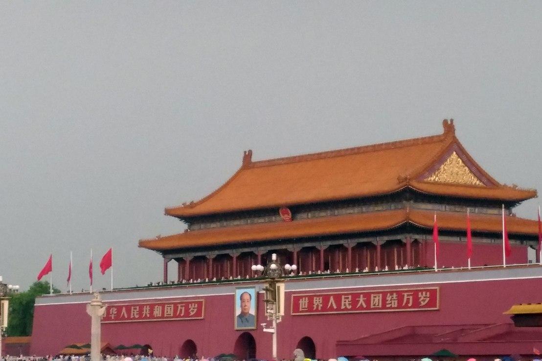 2017年8月 北京